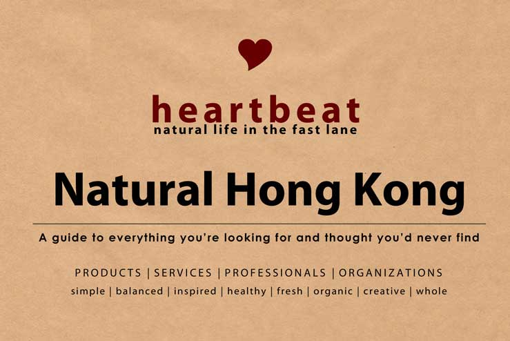 Natural Hong Kong -- the heartbeat directory
