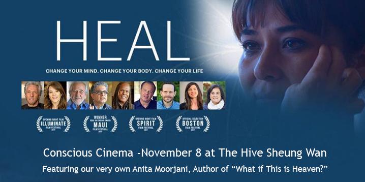 Conscious Cinema: Heal