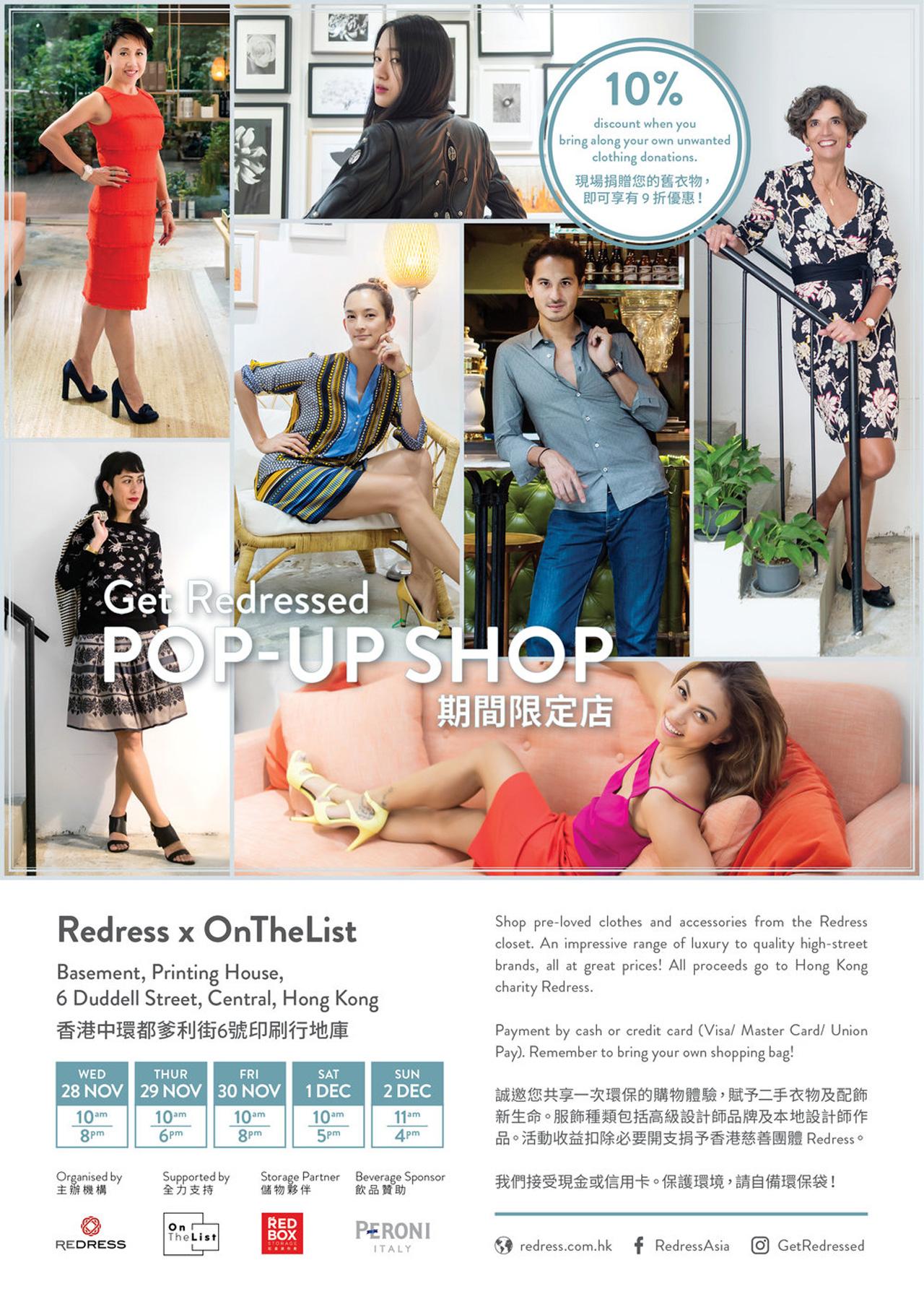 Get Redressed Pop-up Shop
