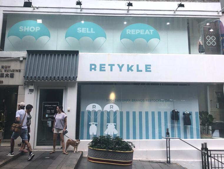 Retykle Central Pop-up