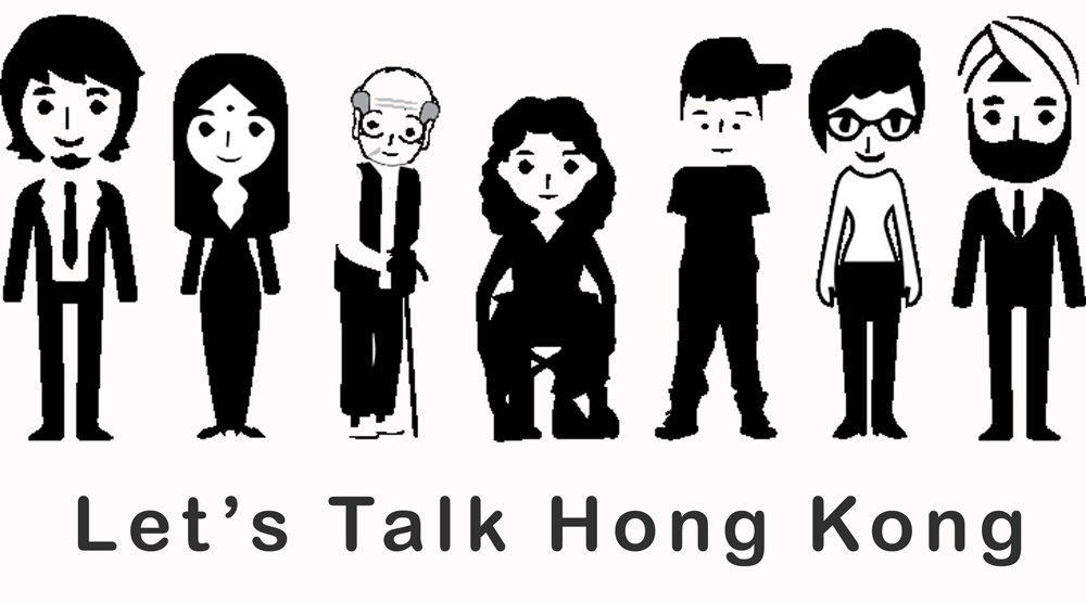 Let's Talk Hong Kong