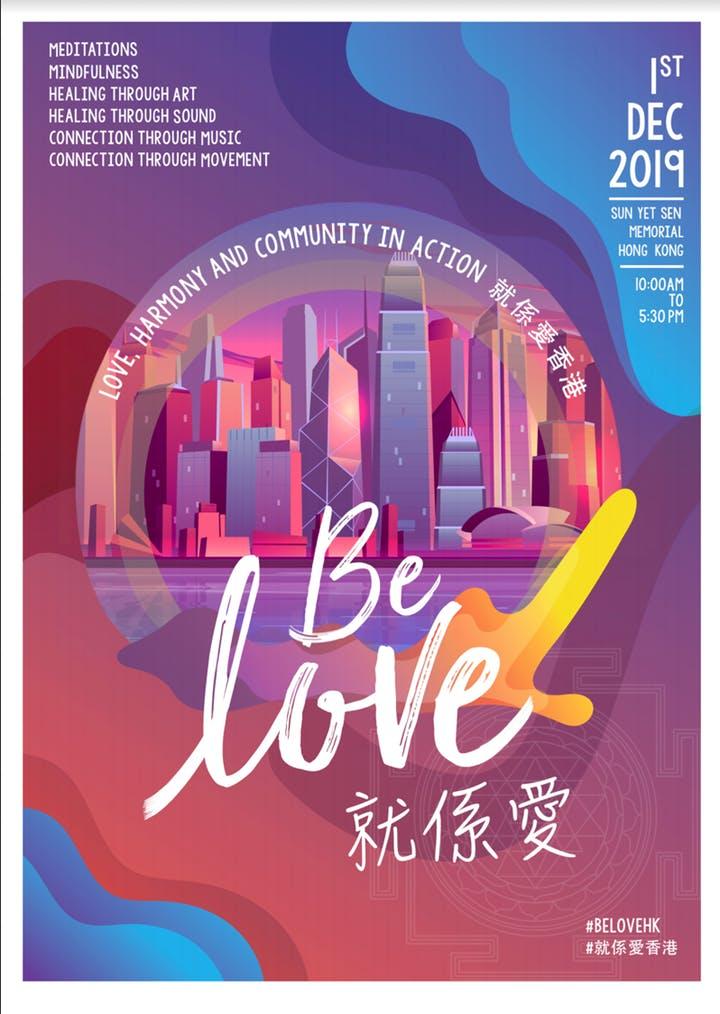 BE LOVE Festival