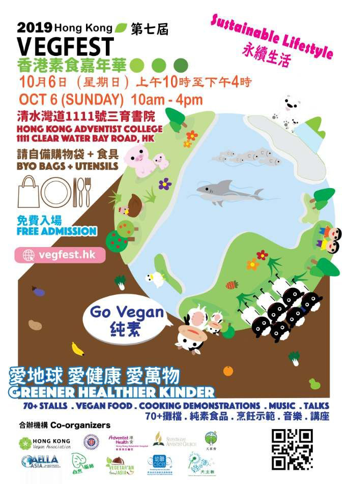 Hong Kong Vegfest at Hong Kong Adventist Academy