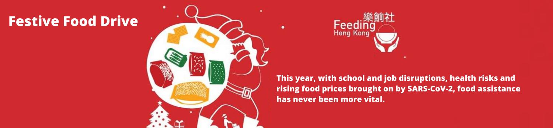 Festive Food Drive for Feeding HK
