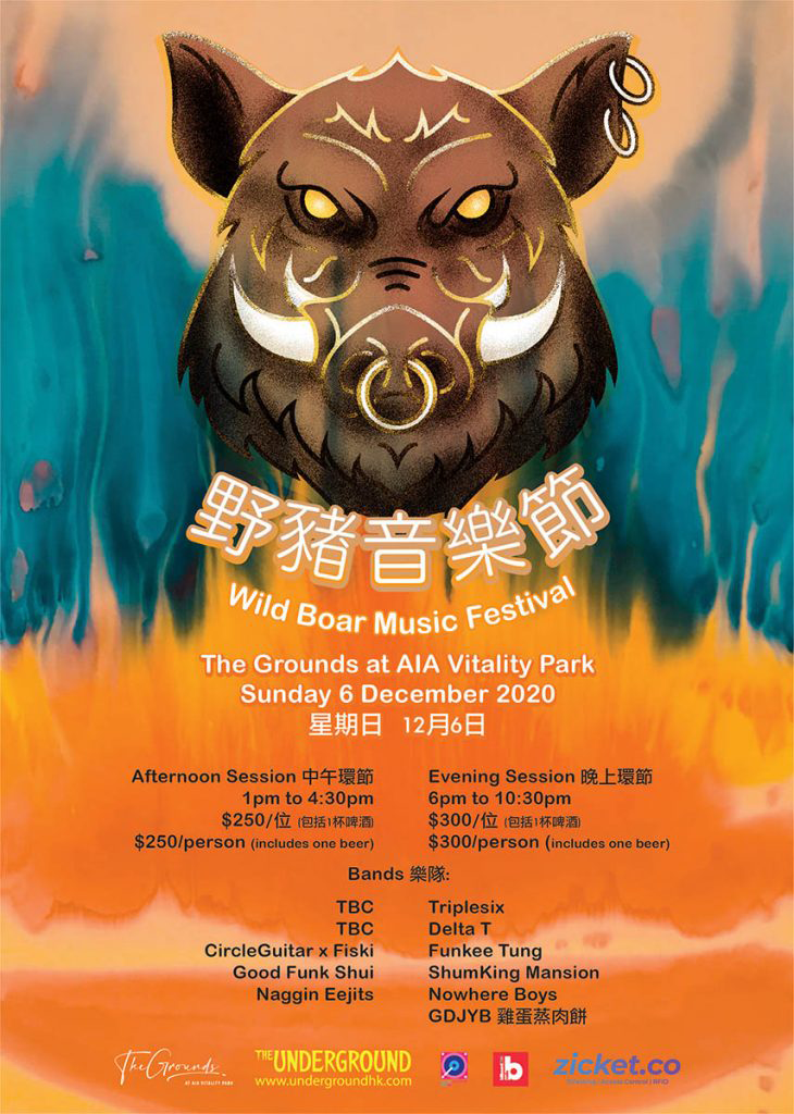 The Wild Boar Music Festival -- Sunday 6 December 2020 in Hong Kong