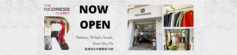 Shop the new Redress Closet