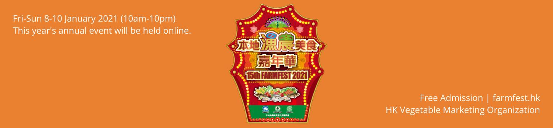 Farmfest 2021 in Hong Kong ... virtually