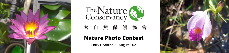 TNC Nature Photo Contest
