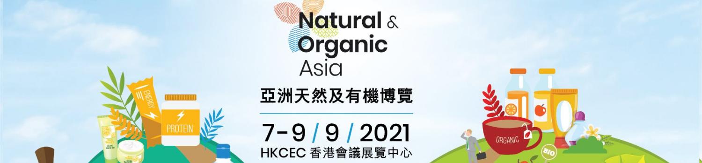 Visit Natural & Organic Asia 2021 in Hong Kong