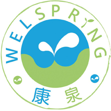 Welspring