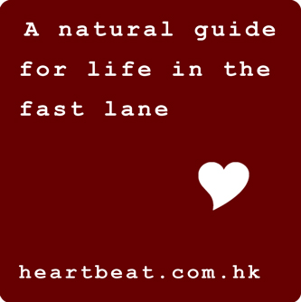 HK heartbeat -- the natural network